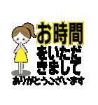 上司への連絡【大きな文字】【お仕事用】(個別スタンプ:10)