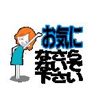 上司への連絡【大きな文字】【お仕事用】(個別スタンプ:12)