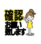 上司への連絡【大きな文字】【お仕事用】(個別スタンプ:14)