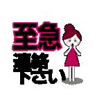 上司への連絡【大きな文字】【お仕事用】(個別スタンプ:15)