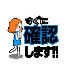 上司への連絡【大きな文字】【お仕事用】(個別スタンプ:16)