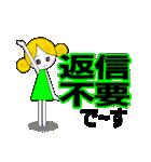 上司への連絡【大きな文字】【お仕事用】(個別スタンプ:17)
