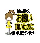 上司への連絡【大きな文字】【お仕事用】(個別スタンプ:22)