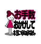 上司への連絡【大きな文字】【お仕事用】(個別スタンプ:23)