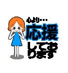 上司への連絡【大きな文字】【お仕事用】(個別スタンプ:24)