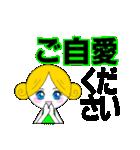 上司への連絡【大きな文字】【お仕事用】(個別スタンプ:25)