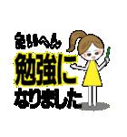 上司への連絡【大きな文字】【お仕事用】(個別スタンプ:26)