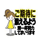 上司への連絡【大きな文字】【お仕事用】(個別スタンプ:30)
