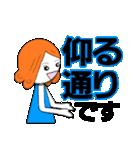 上司への連絡【大きな文字】【お仕事用】(個別スタンプ:32)