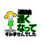 上司への連絡【大きな文字】【お仕事用】(個別スタンプ:33)