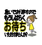 上司への連絡【大きな文字】【お仕事用】(個別スタンプ:38)