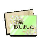 大人かわいい【グリーティングカード風】(個別スタンプ:1)