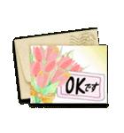 大人かわいい【グリーティングカード風】(個別スタンプ:2)