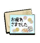 大人かわいい【グリーティングカード風】(個別スタンプ:3)