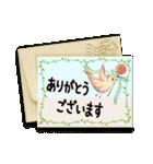 大人かわいい【グリーティングカード風】(個別スタンプ:4)