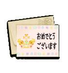 大人かわいい【グリーティングカード風】(個別スタンプ:6)
