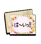 大人かわいい【グリーティングカード風】(個別スタンプ:7)