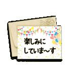大人かわいい【グリーティングカード風】(個別スタンプ:10)
