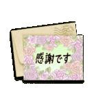大人かわいい【グリーティングカード風】(個別スタンプ:12)