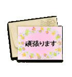 大人かわいい【グリーティングカード風】(個別スタンプ:13)