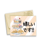 大人かわいい【グリーティングカード風】(個別スタンプ:14)