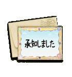 大人かわいい【グリーティングカード風】(個別スタンプ:15)