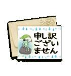 大人かわいい【グリーティングカード風】(個別スタンプ:16)