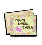 大人かわいい【グリーティングカード風】(個別スタンプ:17)