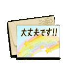 大人かわいい【グリーティングカード風】(個別スタンプ:18)