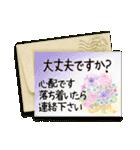 大人かわいい【グリーティングカード風】(個別スタンプ:19)