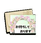 大人かわいい【グリーティングカード風】(個別スタンプ:20)