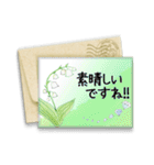 大人かわいい【グリーティングカード風】(個別スタンプ:21)
