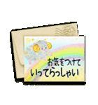 大人かわいい【グリーティングカード風】(個別スタンプ:22)