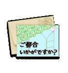 大人かわいい【グリーティングカード風】(個別スタンプ:23)