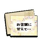 大人かわいい【グリーティングカード風】(個別スタンプ:24)