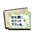 大人かわいい【グリーティングカード風】(個別スタンプ:25)
