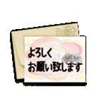 大人かわいい【グリーティングカード風】(個別スタンプ:26)