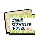 大人かわいい【グリーティングカード風】(個別スタンプ:27)