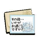 大人かわいい【グリーティングカード風】(個別スタンプ:28)