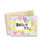 大人かわいい【グリーティングカード風】(個別スタンプ:29)