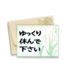 大人かわいい【グリーティングカード風】(個別スタンプ:30)