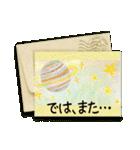 大人かわいい【グリーティングカード風】(個別スタンプ:31)