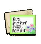 大人かわいい【グリーティングカード風】(個別スタンプ:32)