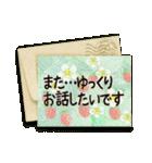 大人かわいい【グリーティングカード風】(個別スタンプ:33)