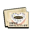 大人かわいい【グリーティングカード風】(個別スタンプ:35)