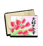 大人かわいい【グリーティングカード風】(個別スタンプ:36)