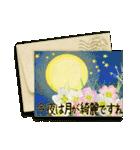 大人かわいい【グリーティングカード風】(個別スタンプ:37)