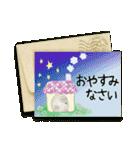 大人かわいい【グリーティングカード風】(個別スタンプ:38)
