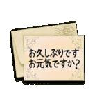 大人かわいい【グリーティングカード風】(個別スタンプ:39)