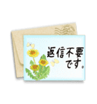 大人かわいい【グリーティングカード風】(個別スタンプ:40)